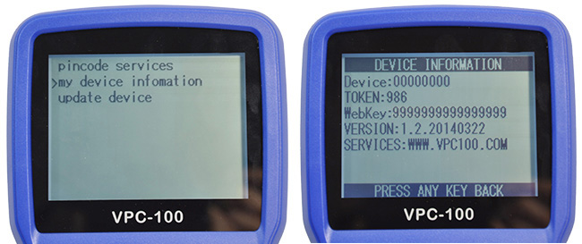 VPC-100 device information