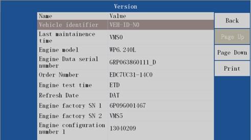 VDSA Diesel ECU Flash Tool software