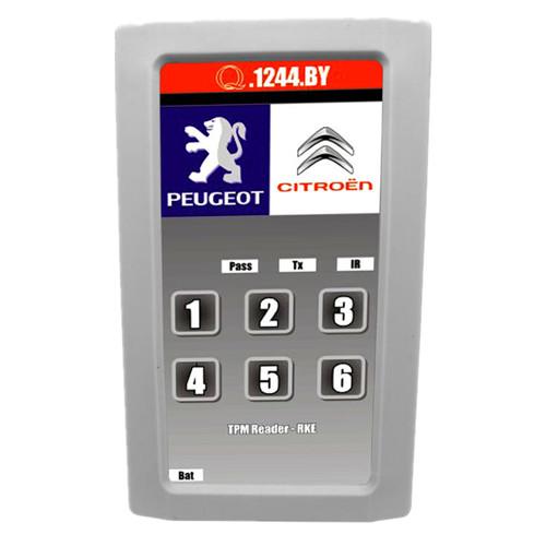 China OBD2Tuning.com OBD2 Tuning tool: Peugeot Citroen ...
