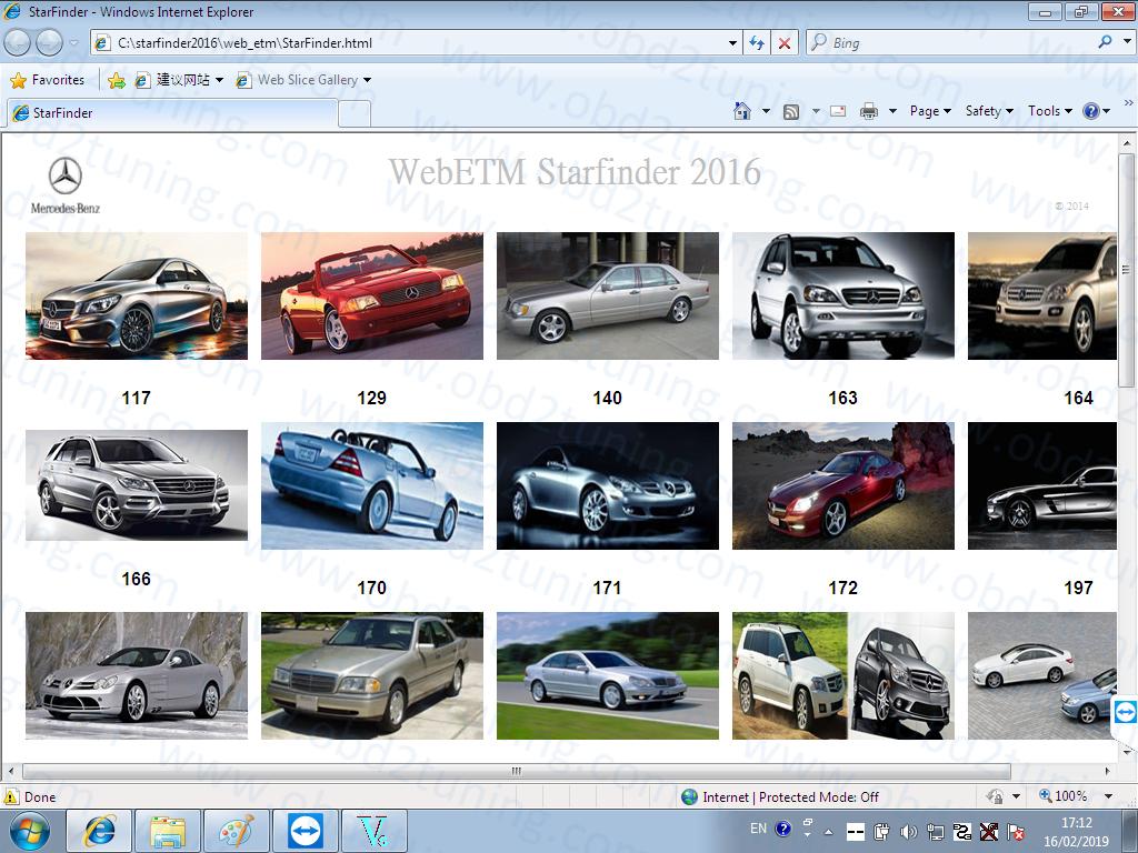 images/v/1902/b/15504821353.jpg