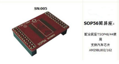 Supplier TL866CS TL866A programming Socket adapter SOP56 base board