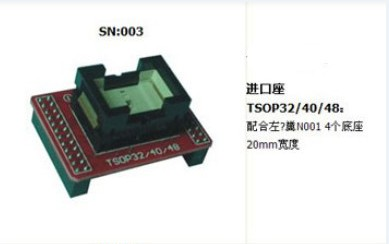 Supplier TL866CS TL866A programming socket TSOP48/40/32 adapter