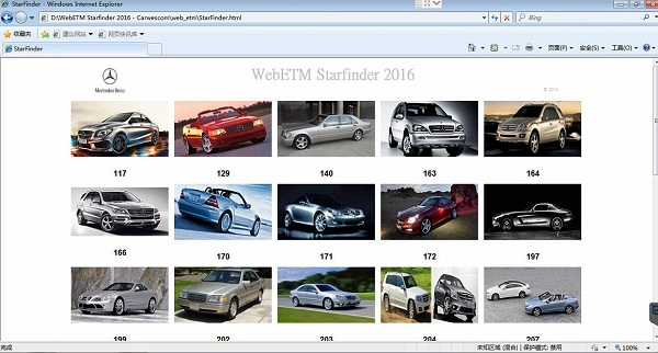 Supplier Mercedes Starfinder 2016 Mercedes star finder Installation Service Mercedes star finder online software